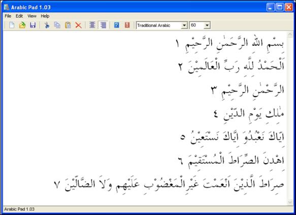 arabic-pad